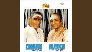 Yochana (Kunnakudi Vaidyanathan & Valayapatti)