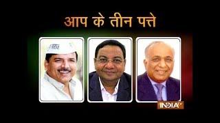 AAP ignores Kumar Vishwas, nominates Sanjay Singh, ND Gupta and Sushil Gupta for Rajya Sabha