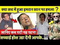 Pakistani Prime Minister Imran Khan attack Hospital death news report