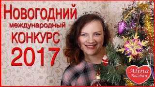 видео Мои подарки на Новый Год 2017 ❄ My gifts for the New Year 2017 ❄ Много кукол Монстер Хай