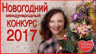 видео Мои подарки на Новый Год 2017 ❄ My gifts for the New Year 2017 ❄ Много кукол Монстер Хай