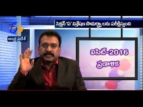 Lakshyam - 13th March 2016  - లక్ష్యం – Full Episode