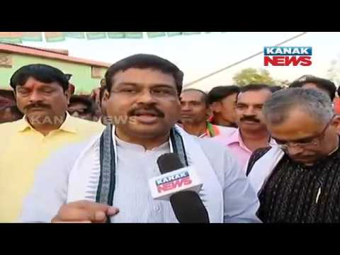 Bijepur By-Poll:  Discussion With Dharmendra Pradhan