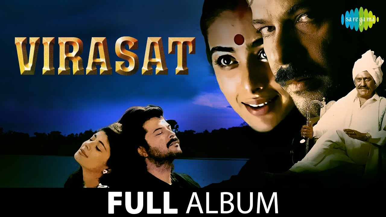 Download Virasat   Full Album Jukebox   Anil Kapoor   Tabu   Pooja Batra
