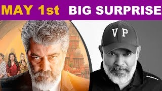 """Big Surprise TREAT for """"THALA Ajith"""" Fans on MAY 1st"""