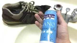 Aobo Nano Spray Coating Super Hydrophobic