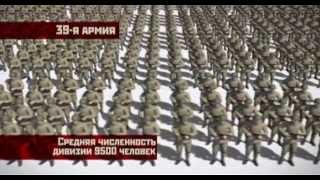 Великая отечественная война. Часть 6