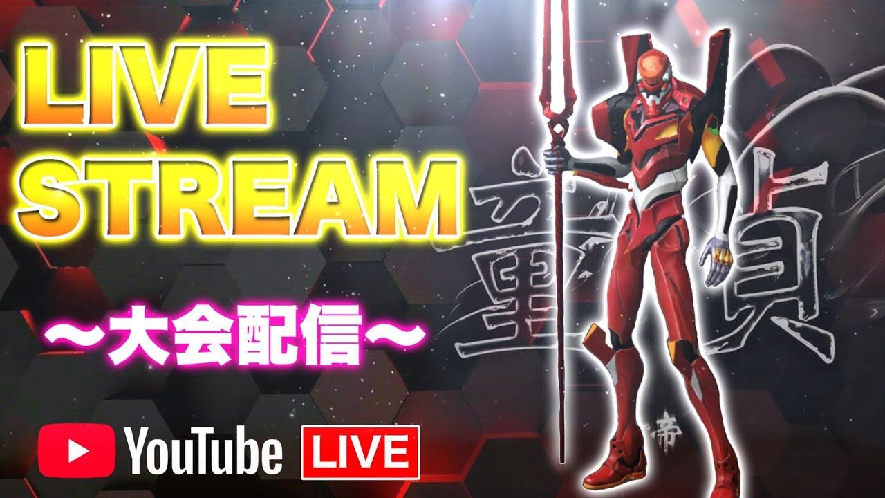 youtube live 配信