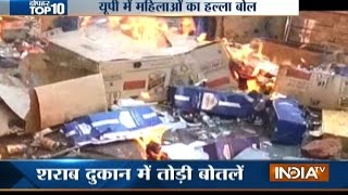 10 News in 10 Minutes   2nd April, 2017 - India TV