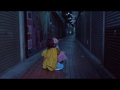 """少年がミルク""""永遠エキゾキッチュ"""" Official MusicVideo"""