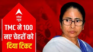 100 freshers in TMC's list of candidates