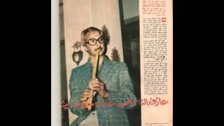 محمود عفت الذي لحن وعزف موسيقى - العلم والايمان