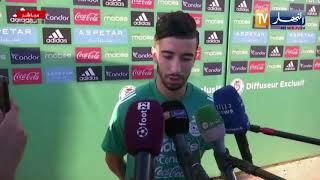 محمد الأمين عمورة: سأكون عند حسن ظن الناخب الوطني، واللعب في المنتخب يشرفني