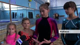 Спортивне виховання школярів у місті Рубіжне