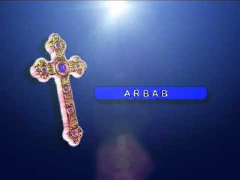 Arbab (Lagu Rohani Kristen)