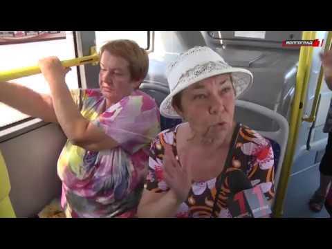 Изменились маршруты автобусов 98 и 79. Довольны ли люди ?