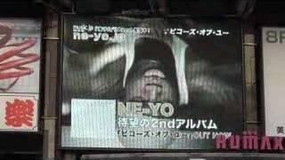 【大型ビジョン】sibtv_ヒューマックスパビリオン(渋谷)_up.