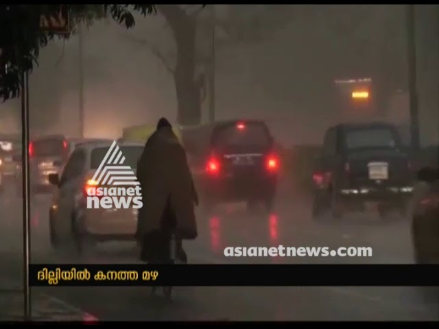 Heavy rain hits Delhi today