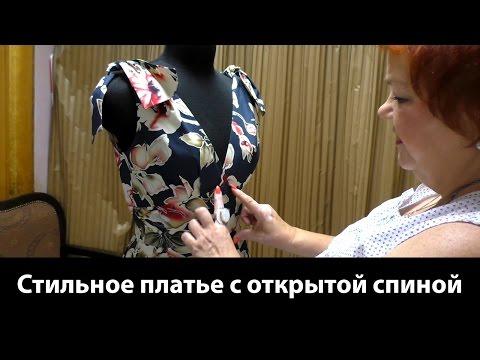 Платья с открытой спиной Купить вечерние платья с