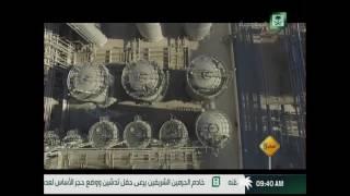 برنامج المشروع : لقاء مع صاحب السمو الأمير سعود بن عبدالله بن ثنيان ال سعود