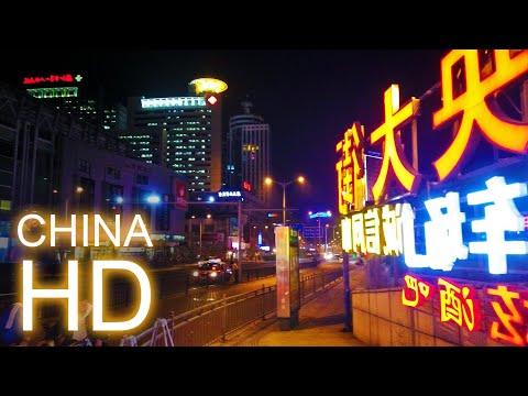 【HD】Night Walk through Vibrant Downtown Zhenjiang, China | Atmospheric Cyberpunk