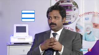 How to treat spondylitis and spinal cord problems?  Doctor Naanga Eppadi Irukanum News 7