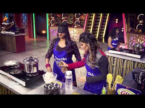 Cook With Comali Season 2 Download | 27th & 28th February 2021