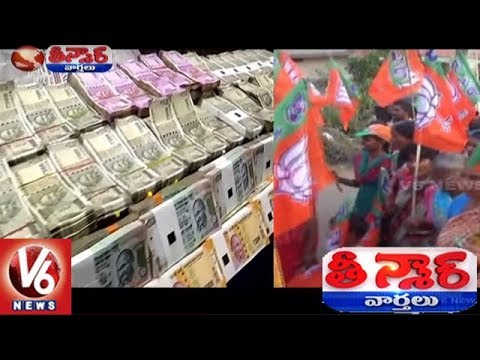 Assembly Polls: EC Announces Rates For Election Campaigning | Teenmaar News | V6 News