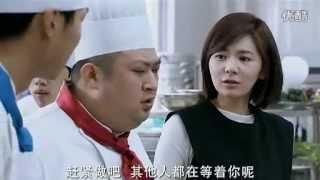 【HD】林师傅在首尔 第三集 EP03