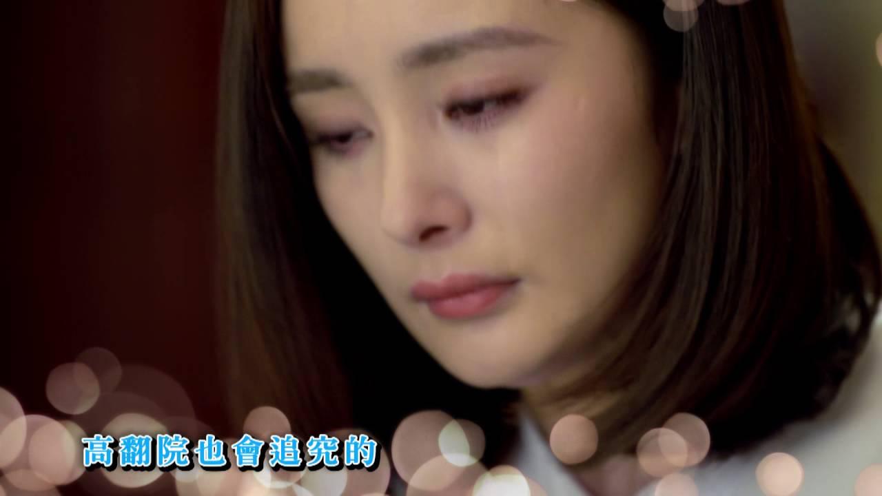 《親愛的翻譯官》promo 05-06 - YouTube