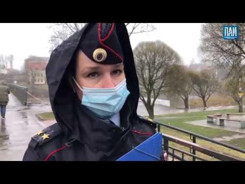 Полиция Пскова проверила соблюдение гражданами режима самоизоляции