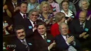 София Ротару дуэт Смуглянка Песня года 1975