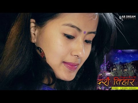 New Tihar Song 2016/2073 | Barsha Din ko [Official Music Video]