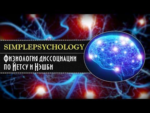 Кафедра педагогики и психологии дошкольного и начального