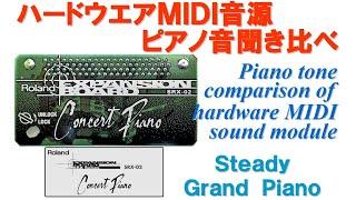 roland srx 02 with xv 5080 steady grand piano