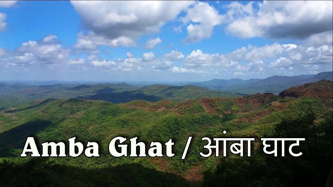 all information about maharashtra in marathi pdf