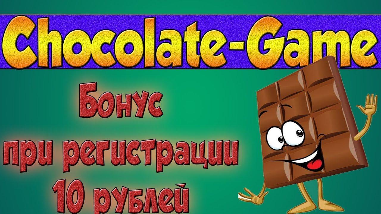 chocolate bars игра с выводом денег