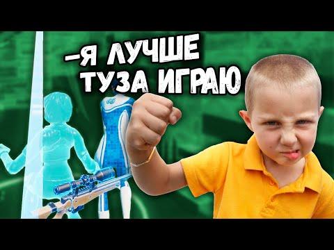 Притворился НУБОМ против ЧСВ-шного АГРО ШКОЛЬНИКА в Fortnite