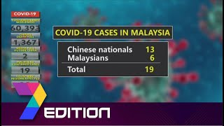 Covid 19 | Woman From Wuhan Is Malaysia's 19th Case