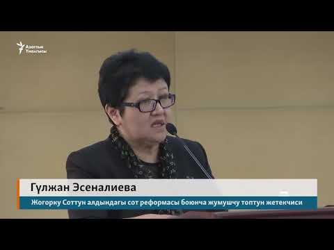 Автосервис Мытищи Колонцова 5 для кыргызов 89295674509