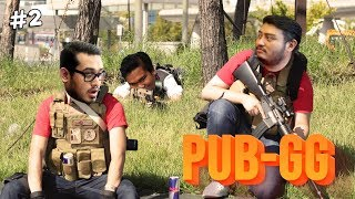 PUB-GG | Funny Moments & Fails 2 (PUBG Malaysia)