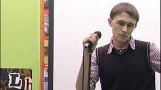 Медный век - Владимир Беляев