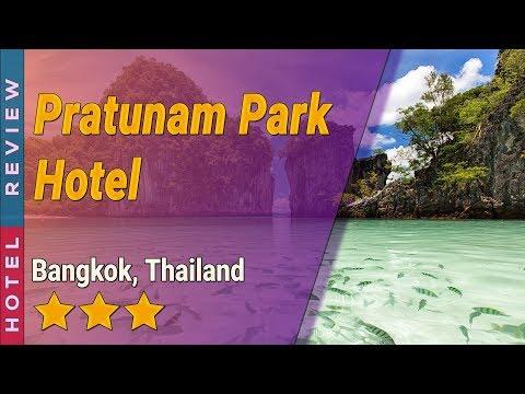 Pratunam Park Hotel hotel review   Hotels in Bangkok   Thailand Hotels