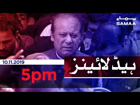 Samaa Headlines - 5PM - 10 November 2019