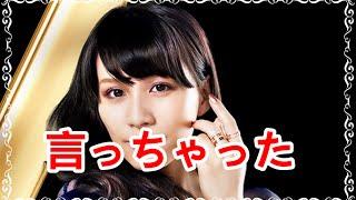 Perfumeのっち「ラジオなんだから言わないで~w」あーちゃん「手がきったない~w」 このチャンネルではPerfume(パフューム)が大好きな貴方の為に 面白い発言や笑撃の ...