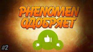 PhenomeN одобряет! - Фильм от Кевина Смита ''Бивень'' #2