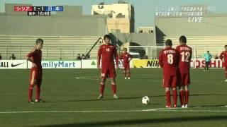 (U-23) Syria 2 Japan 1 Olympic Qlf 2012 日本対シリア