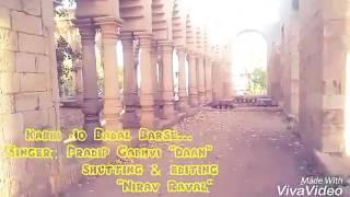 "Kabhi Jo Badal Barse || Pradip Gadhvi ""Daan""||For all Friend"