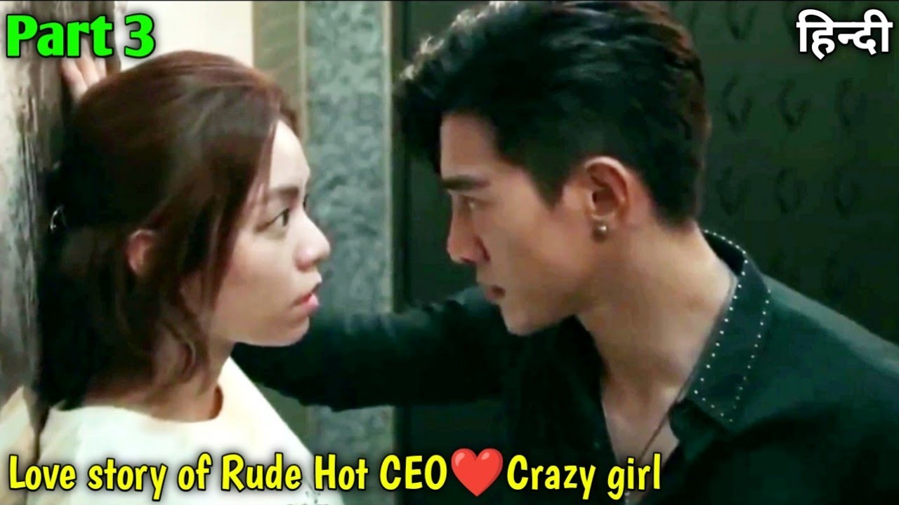 Download When overbearing Rude but hot CEO fall in love💕with Crazy girl/Part 3/Office romance❤/#lovelyexplain