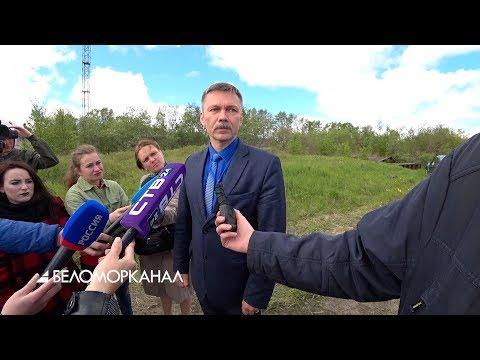 Все шесть простоит! 📹 TV29.RU (Северодвинск)